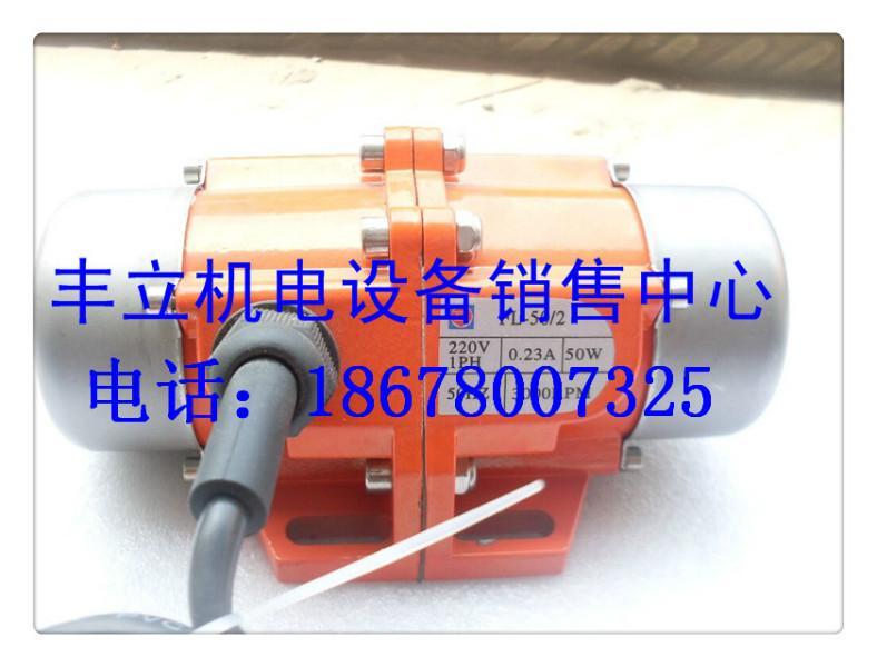 供应深圳微型振动马达图片