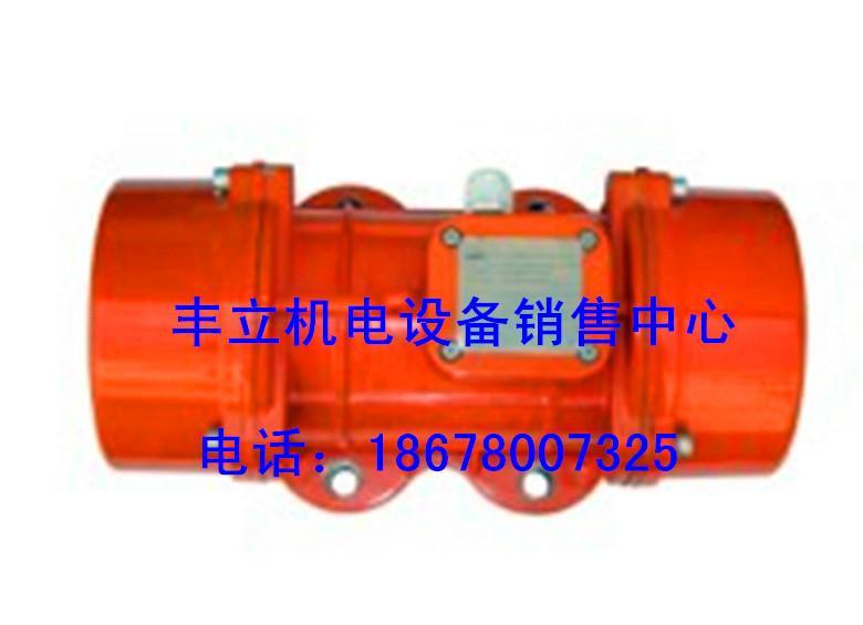 供应YZS振动电机图片