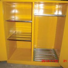 供应器材柜防火柜安全柜防爆柜油桶柜