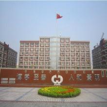 郑州财经学校郑州最好的中专学校