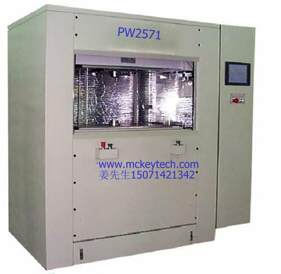 供应振动摩擦焊接机厂家图片