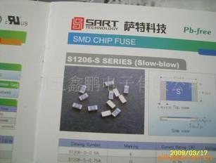 供应AEM/SART/LittelfuFUSE熔断电阻器一次性保险丝