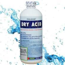 供应青岛泳池水质活化剂、青岛泳池消毒药剂