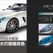 上海钜轩汽车用品有限公司图片