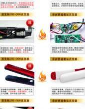 供应VAV多功能美发器直发器卷发器