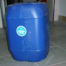杀菌灭藻剂批发 杀菌灭藻剂价格 杀菌灭藻剂供货商