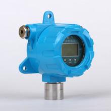 供应二氧化氮气体检测仪