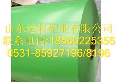 广西彩涂铝板厂家直销,广西彩涂铝板批发 湖北彩涂铝板厂家直销