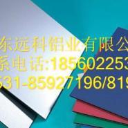 山东远科厂家供应彩色铝板彩涂铝板 彩色铝板 彩涂铝板 山东远科 铝板色彩亮丽耐候性高