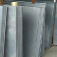 供应镀锌板
