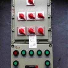 湖南长沙BXMD51-6K配电箱饲料厂专用检修电源箱6回路防爆照明动力配电箱批发