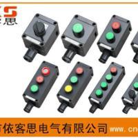 BAZ8050-B1K1防爆防腐主令控制器