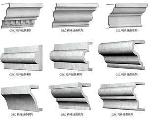 GRC清城装饰线条图片
