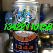 绿冷134a冷媒图片