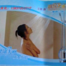 供应吉美高磁化沐浴器