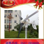 风力发电机100w图片