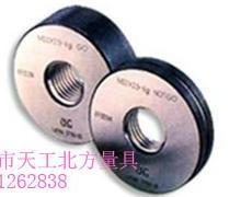 供应螺纹环规塞规1螺纹环规塞规光面环规对表环规定做批发图片