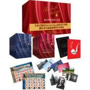 福尔摩斯探案大全集套装全10册图片