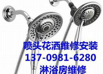 沈阳大东维修浴室水龙头混水阀图片