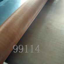 供应北京铜丝网 紫铜网 屏蔽网 磷铜网 铜丝
