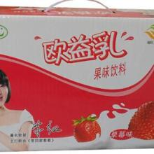 供应欧益乳果味饮料丨草莓味丨全国招商批发