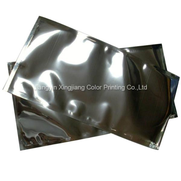 供应上海镀铝袋优质供应商图片