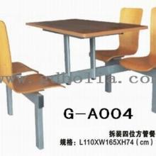 厂家直销真功夫餐桌椅,弯曲木真功夫餐桌椅,靠墙位真功夫餐桌椅,连体式图片