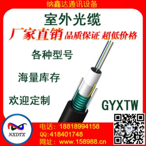 供应深圳光缆厂家哪里最便宜图片