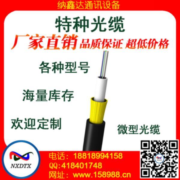 供应光纤供应厂家图片