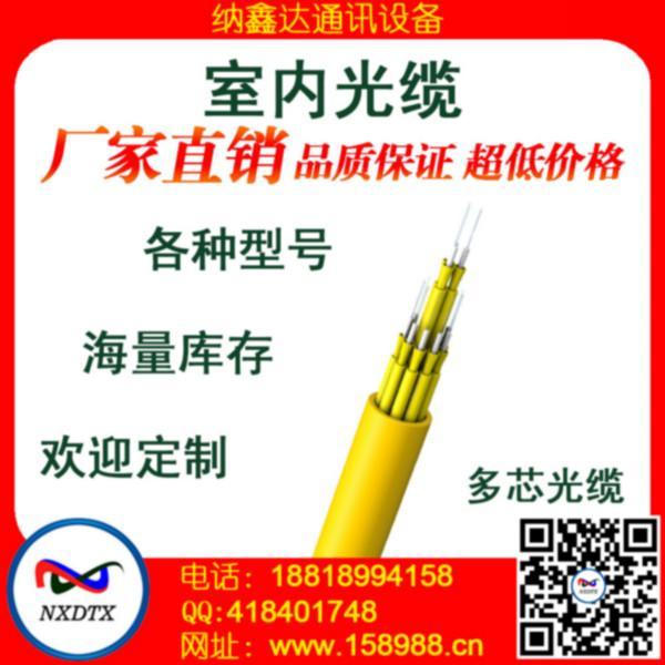 供应深圳光缆哪里的光缆最便优惠图片
