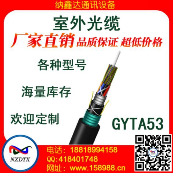 供应广州光缆生产供应图片