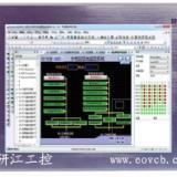 远程监控无线监控控制设备15寸工业平板电脑