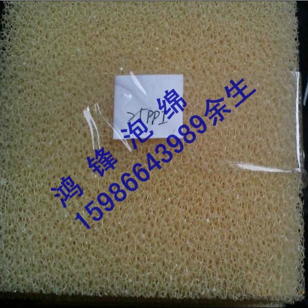 供应过滤分离材料过滤网过滤材料滤网分离材料活性炭过滤材料