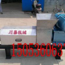 供应纸浆压榨机