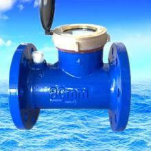 供应水平螺翼式水表LXL-80-300系列