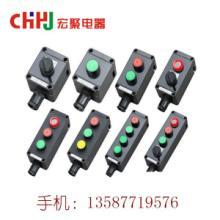 供应防爆主令控制器-主令控制器宏聚-主令控制器价格