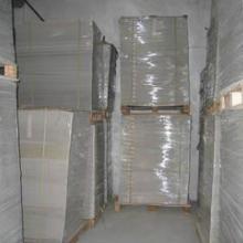供应纸业包装缠绕膜,河南南阳印刷包装缠绕膜,纸业公司,纸厂图片