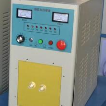 供应高频焊机/高频钎焊机/超锋焊接批发