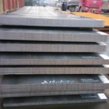 供应武钢船板,船板报价,武汉船板材质CCSB批发