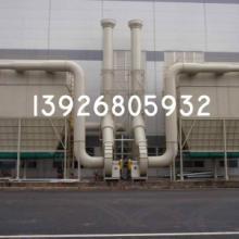 东莞中央布袋集尘机布袋式除尘器厂家——优洁环保