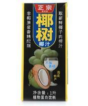 供应椰树椰子汁批发
