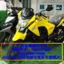 五羊本田幻影150摩托车1500元图片