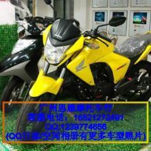 供应五羊本田幻影150摩托车1500元,跑车,街车,赛车,越野车批发