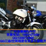 供应本田小黄蜂250价格2200元,摩托车,跑车,街车,越野车