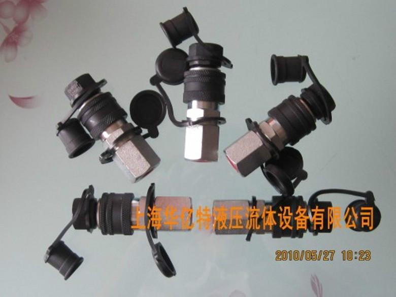 供应HP系列超高压快速接头过渡接头上海高压快速接头,超高压液压快接