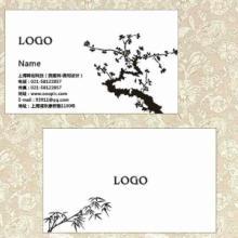 西安名片设计 西安名片制作 西安名片印刷批发