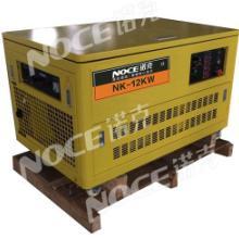 供应12KW汽油燃气发电机 单相/三相 电启动 低噪音 环保型汽油发