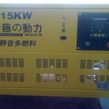 供应15kw柴油发电机