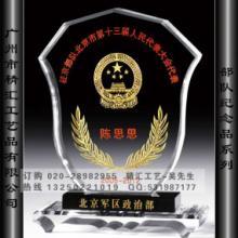 供应北京军区退伍纪念品,北京老兵退伍纪念品,水晶礼品制作,盾牌制作厂