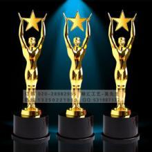 供应奥斯卡奖杯制作,广州奥斯卡奖杯,奥斯卡小金人奖杯,明星奖杯制作